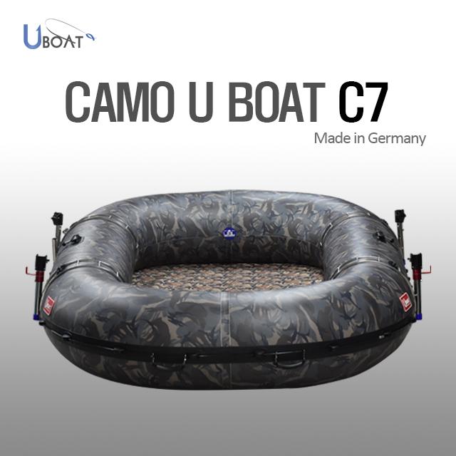 U보트 C7 리미티드 에디션 (독일제CAMO)