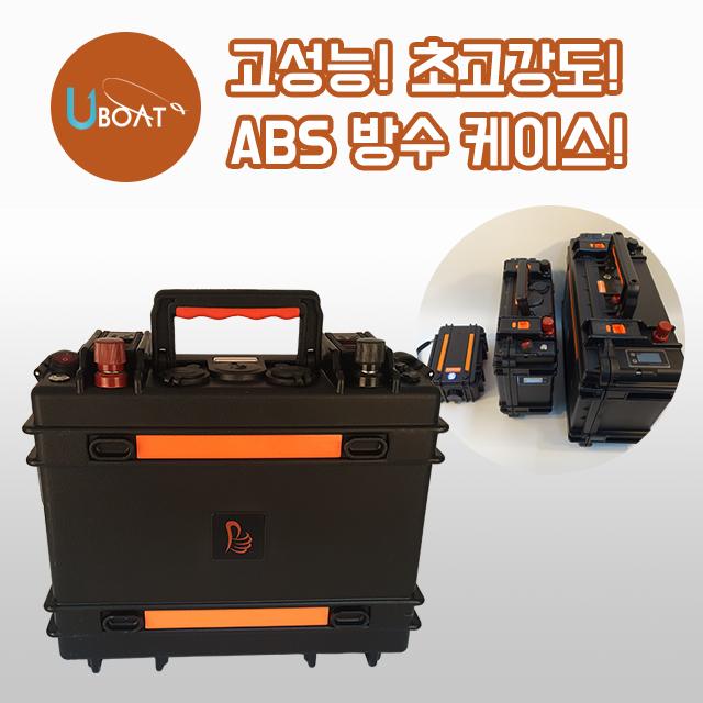 ABS 스마트 파워뱅크 105A [12V]