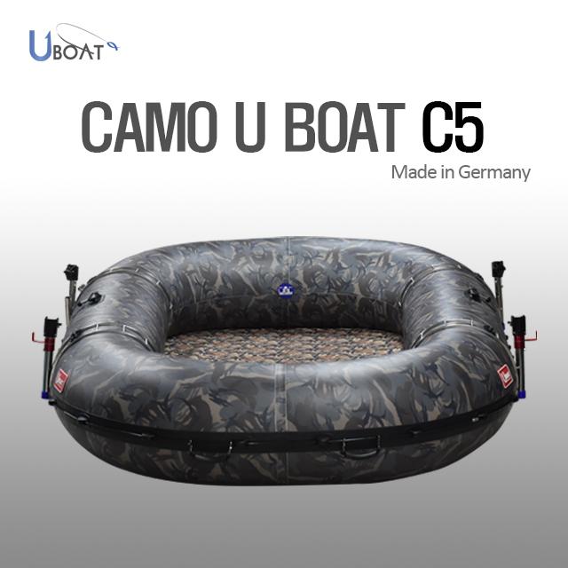 U보트 C5 리미티드 에디션/ 독일제 CAMO
